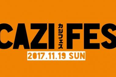 CAZIFES(カジフェス) 2017 / 出品のアイテムを一部ご紹介。
