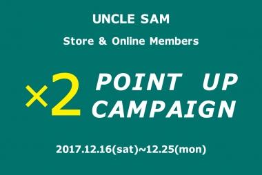 POINT UP CAMPAIGN -2017.12.16(sat)~12.25(mon)-