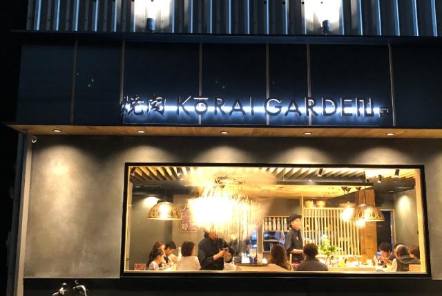 良い肉良い空間でした!/ KORAI GARDEN