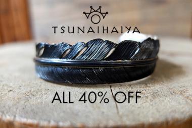 SPECIAL SALE / TSUNAI HAIYA